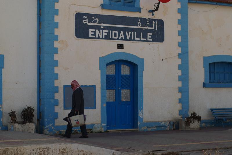 Тунис - Сусс, Тунис, Карфаген, Энфида